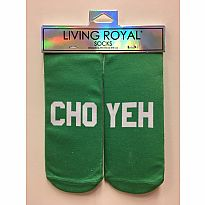 Living Royal Socks Cho Yeh